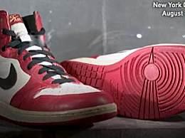 乔丹比赛用鞋拍出427万元