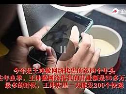 山东宁阳县一只蛐蛐卖了11万