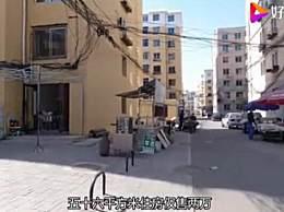 56平米住房售2万 辽宁阜新为什么房价这么低