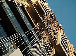 房贷换为LPR定价会带来哪些好处