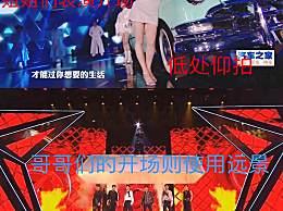 湖南卫视晚会女艺人运镜
