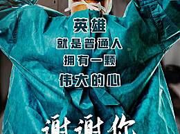 中国医师节是什么节日