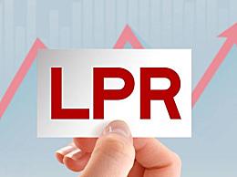 房贷利率5.145要不要转lpr?lpr浮动利率和固定利率选哪个