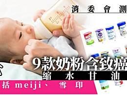 香港奶粉辟谣致癌