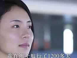 25岁女舵手7年海上航行1200多天