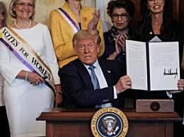 特朗普赦免已故百年女权领袖
