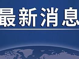 目前暂无中美贸易会谈安排