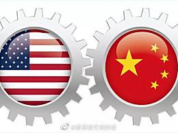 中美双方商定近日举行通话