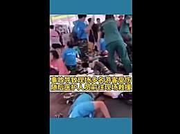 辽宁虎谷峡玻璃栈道发生事故致1死多伤