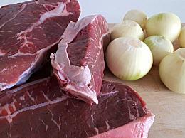 牛肉价格连续9周上涨 什么原因导致牛肉价格上涨