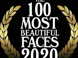 2020亚太区最美100张面孔 国内女星迪丽热巴赵丽颖上榜