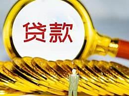 民间借贷利率司法保护上限调整