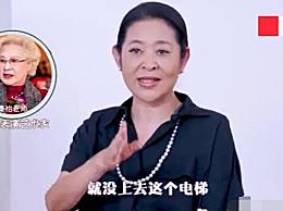 倪萍节目曝光明星装排场内幕