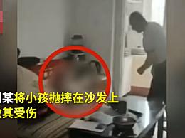 陕西遭父亲抱摔幼童死亡!仅7秒的视频引起热议