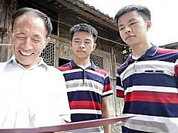 湖南双胞胎分别被清北录取