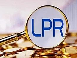 lpr浮动利率和固定利率选哪个?房贷利率4.9要不要转lpr