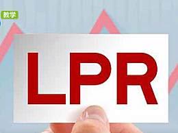 lpr浮动利率和固定利率选哪个好