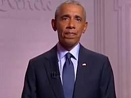 奥巴马谴责特朗普无能 致17万美国人死于新冠