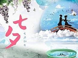 七夕节传说故事汇总