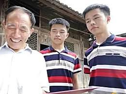 双胞胎被清北录取 称父亲的陪伴是他们这三年的动力