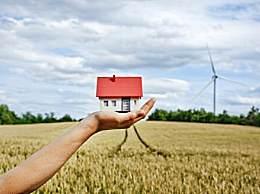个人房贷将统一转换为LPR定价是什么意思