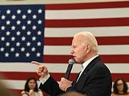 拜登正式接受美国总统候选人提名