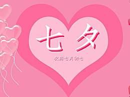 中国七夕又叫什么节