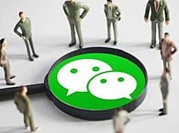 美政府允许美企在中国使用微信