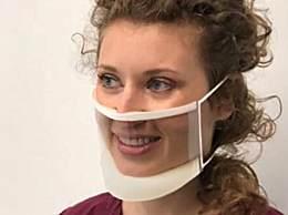 美国批准首个透明手术口罩 方便与听力障碍者沟通