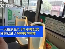 90后小伙从广东坐公交到上海