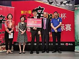 柯洁为中国夺农心杯第八冠