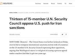 美欲制裁伊朗再被孤立