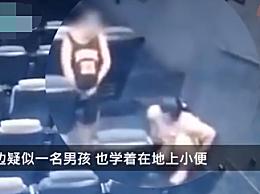 女子在影院放映室里就地小便!监控记录下全程尴尬瞬间