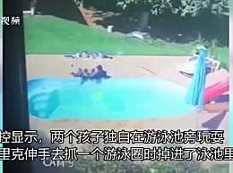 三岁男孩救出溺水好友
