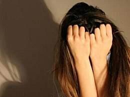 少女疑被多人轮 奸画面疯传 内容令人愤怒警方已介入