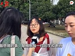 武大女生回武汉看到人山人海想哭