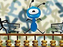 马云捐出6.1亿股蚂蚁股份做公益