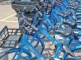 哈罗单车怎么取消自动续费