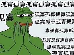 七夕青蛙蛤蟆是什么意思什么梗