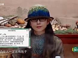 杨丽萍首回应未结婚生子