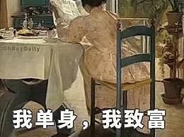 2020七夕单身狗朋友圈搞笑说说文案配图