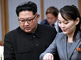 金正恩被传昏迷4个月 专家质疑