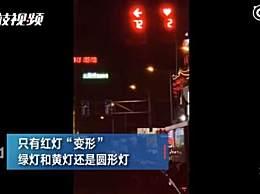 长沙交警回应七夕心形红灯 是给全体市民的一次表白