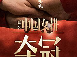 十一国庆档电影汇总介绍
