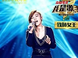 歌手李佳薇兼职房产中介