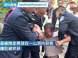 丽江被抱走3岁男孩父亲跪谢警察 男孩目前情况良好