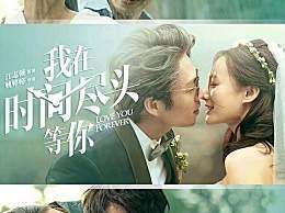 影院复工后全国单日票房首破4亿 七夕你去看电影了吗