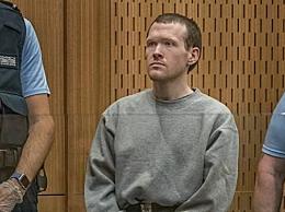 新西兰致51死枪手终生监禁