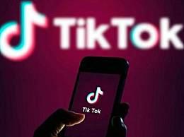 谷歌否认计划收购TikTok
