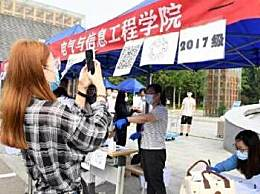 北京约10万大学生已返校